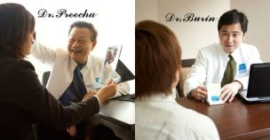 Preecha The one who started it all. Burin, my surgeon