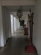 Hall to Room